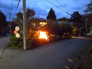 オレンジに輝くマッサージ屋さん「和田屋」さんが目印です。