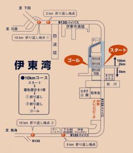 大会コース(「伊東商工会議所 IZU NET」より転載)